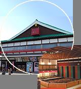 嘉穂劇場の写真