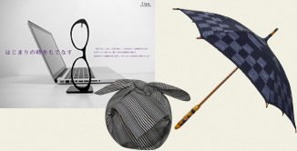 FLOW|金属王、小倉織 縞縞 SHIMA-SHIMA、工房 かすりの里 坂田織物 傘