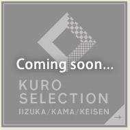 KURO SELECTION