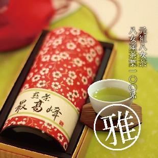 元祖八女茶 【雅~みやび~】化粧缶1本箱入り