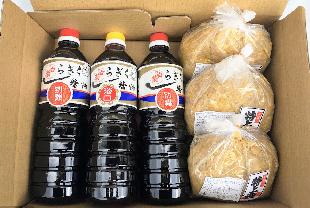 醤油味噌セットA(泉屋商店)