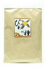 びわの種粉末(びわ種・びわ種茶)100g/1400円(長崎県産)