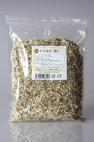 タラの木茶(トゲ有)300g(75回/45ℓ分)-送料無料(長崎県地産地消推進商品)