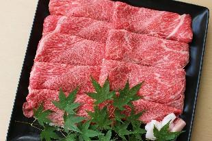 博多和牛上スライス(すき焼き用)
