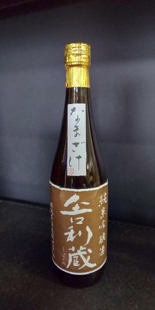 吟醸純米酒(生) 舎利蔵 720ml