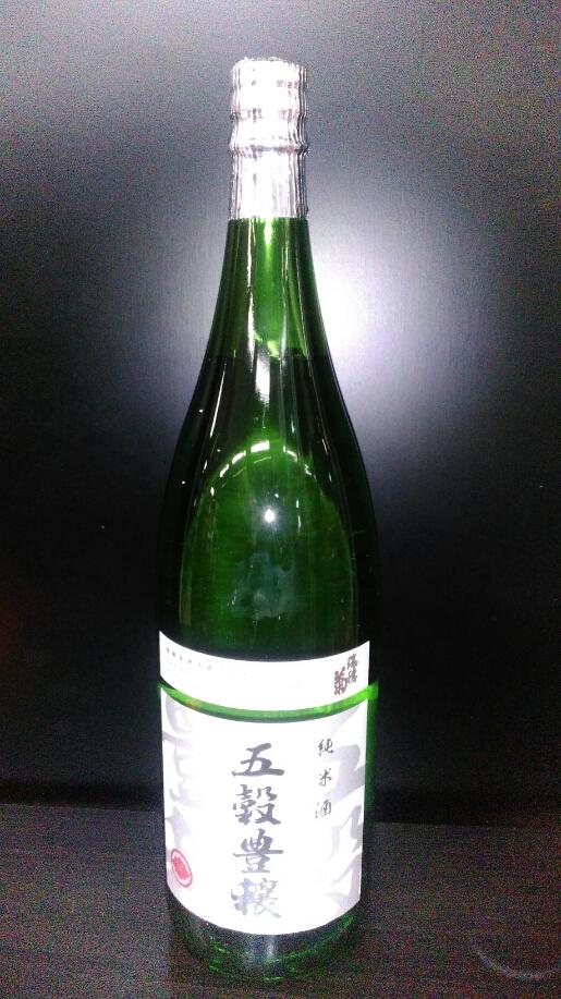 純米酒 五穀豊穣 720ml
