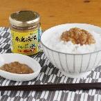 糸島味噌バターっ鯛!3本セット【糸島漁協・最高ご飯のお供!】